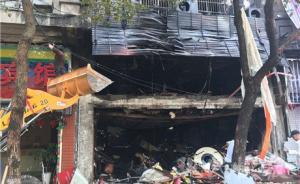 南京一小龙虾店凌晨爆燃,2人送医救治