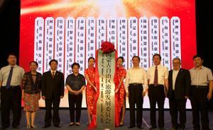 内蒙古自治区和各盟市旅游局更名为旅游发展委员会