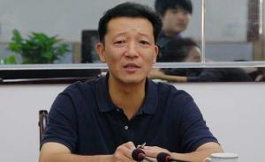 廖俊波先进事迹报告团中央国家机关专场报告会今日上午举行