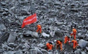 贵州纪委:强化防汛救灾和地质灾害防范工作的监督执纪问责