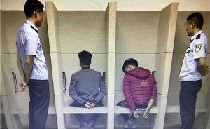 云南民警缉毒遇武装伏击,在边境交火3分钟破获特大毒品案