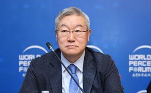 """世界和平论坛丨韩前外长:""""双暂停""""值得一试,需先恢复互信"""