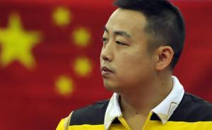 刘国梁发声:坚决拥护改革,队员弃赛我有不可推卸责任
