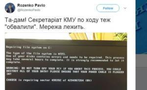 新一轮超强电脑病毒侵袭欧洲多国,攻击性与勒索病毒相当