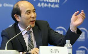 世界和平论坛|专家用柱子和椅子形容大小国关系:彼此需要