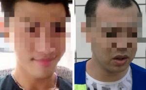 """四川男子为打赏女主播,冒充高富帅诈骗""""女友""""66万元"""