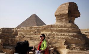 中国已成埃及第四大客源国:中国游客较去年同期增长超九成