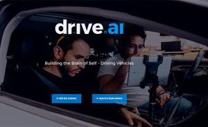 吴恩达和他妻子做了同事:加入Drive.ai董事会