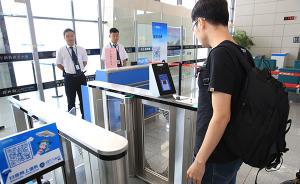 刷脸秒速登机!南航在河南启用国内首个人脸识别登机系统