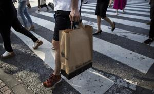 波士顿咨询:中国男性线上消费已超女性,每年人均1万元