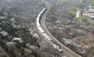 京津冀等三年内构建核心区至周边主要区域的1小时铁路通勤圈
