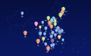 阿里巴巴发布打假地图:6万多个疑似售假团伙1/4在广东