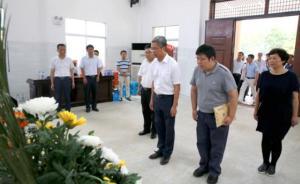 江西省委宣传部已组织宣传村官程扶摇事迹,号召全省党员学习