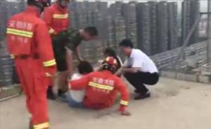 暖闻|安徽一女子因邻里纠纷欲跳楼,消防兵猛扑将其拉回