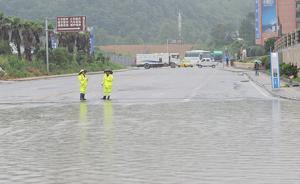 江汉江淮等地有强降雨,中央气象台提醒注意防范中小河流洪水