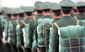 第76集团军军政主官亮相:范承才任军长,张红兵任政委