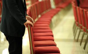 北京市第十二次党代表大会选举产生63名出席党的十九大代表