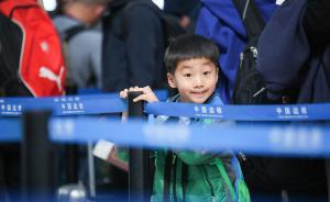 去年中国出境游1.22亿人次,境外消费从吃住向享受型转变