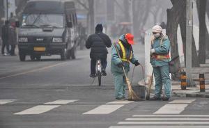 河南通报全省5月空气质量排行,安阳被扣905万元