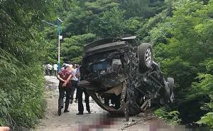 重庆城口县4名干部下乡扶贫发生交通事故,致3死1伤