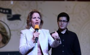 美国女高音芮内·弗莱明上海开大师课,歌唱界的人都来了