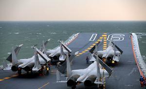 辽宁舰航母编队将赴港,参加解放军进驻香港20周年庆祝活动