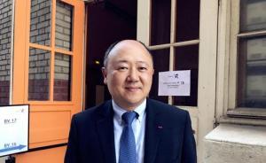 法国首位华裔国会议员履职:首要工作是让议员们了解中国