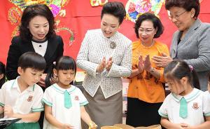 彭丽媛参观香港又一村学校:孩子们是未来的希望