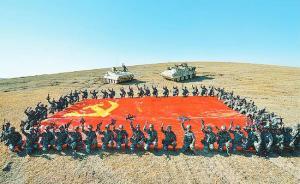 """军媒证实:""""模范红五团""""在前不久撤销番号"""