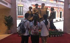 【砥砺奋进的五年】中共二大会址纪念馆新馆开幕首用AR技术