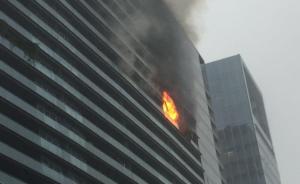 北京日报谈保姆纵火案:莫以极端个案放大社会群体不信任