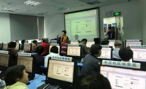 公共文化服务效能建设现场经验交流会在上海举办