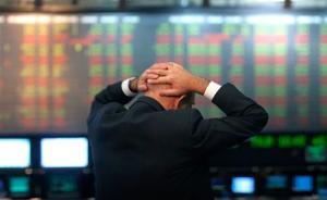 全球股市上半年成绩单出炉:A股七成个股下跌,排名不再垫底