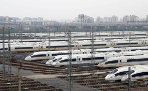 京广高铁湖北境内设备故障,长沙至京津多趟列车停运