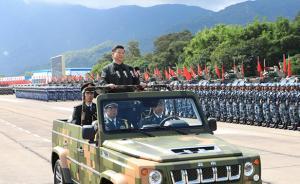 """习近平视察驻港部队:增强维护""""一国两制""""的责任担当"""