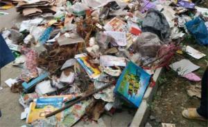 退休教师捡满屋垃圾:花30万买保健品