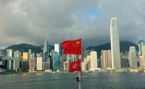 外交部:坚决反对外部势力插手干预属于中国内政的香港事务