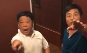 男子自称检察院处长视频引最高检注意,安徽省检声明查无此人