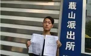 中青评论:小伙被错抓七天!索要2000元国家赔偿值不值?