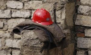 安监总局全国开展安全大检查,考评结果纳入省级政府年度考核