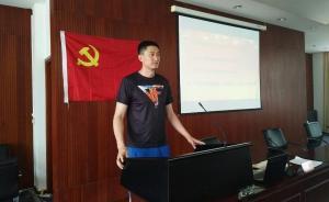 中国男篮蓝队成立临时党支部,主帅杜锋:展示强大正能量