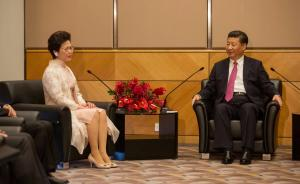 习近平会见林郑月娥:香港社会充满期待,中央寄予厚望