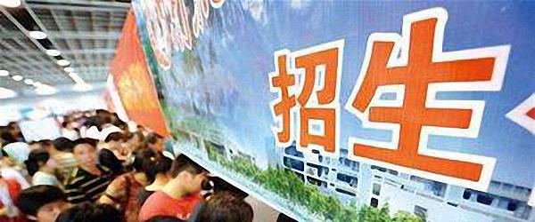 邯郸市教育局:武邑宏达学校扰乱秩序,三年内不得在邯郸招生