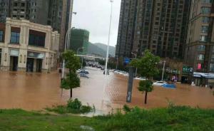 暴雨致长沙严重内涝,湘江超警戒水位线