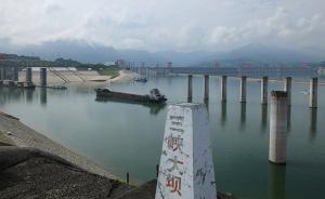 长江防总:目前汛情已十分严峻,仅6月以来已组织会商22次