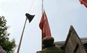 抗美援朝老兵家中升国旗20年,近30面旗被用旧替换后收藏
