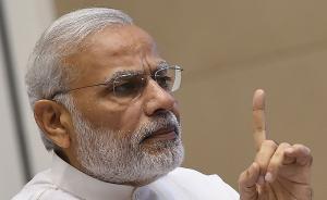 莫迪称吊销10万家公司执照,启动印度独立70年来最大税改