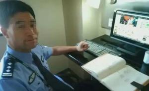 西安一村民冒充陕西省公安厅官员,编假文件给自己封官被刑拘