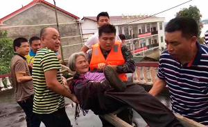 湖南娄底持续暴雨致民众被困,消防成功营救40余人