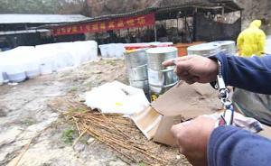 """北京一瘾君子两聘""""毒师""""制毒28.6公斤,主犯一审获死缓"""